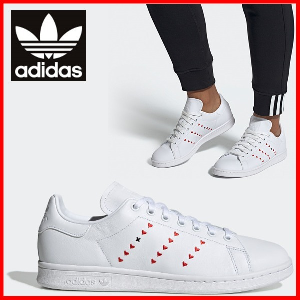 adidas stan smith verdi outfit