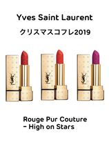 〈YSL〉★クリスマスコフレ2019★Rouge Pur Couture