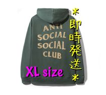 *Anti Social Social Club Logo Hoodie Dark Green (XL)