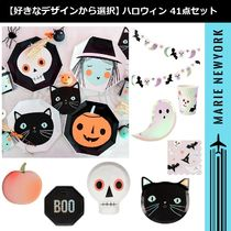 【全33点セット】Halloween Party Supplies Kit
