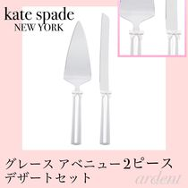 Kate Spade New York Grace Avenue 2ピース デザートセット