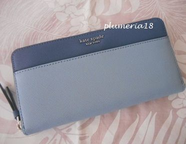 sale!kate spade new yorkーlarge continental wallet