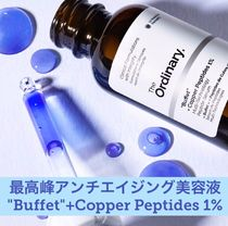【The Ordinary】アンチエイジング☆Buffet+コッパーペプチド1%
