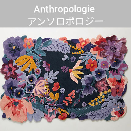 Anthropologie☆Tufted Jardin 大人気の花柄ラグ