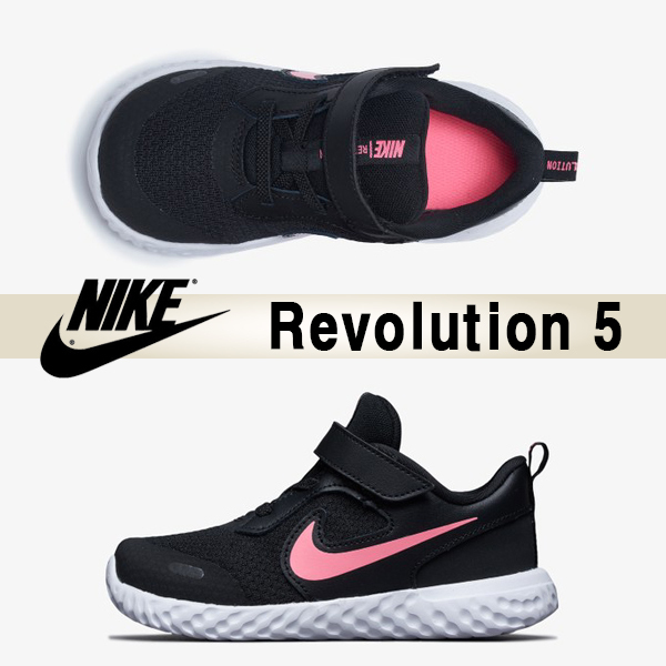 Shop Nike 2019-20FW Baby Girl Shoes by