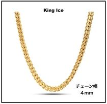 KING ICE ★14K Gold Stainless Steel Franco Chain★