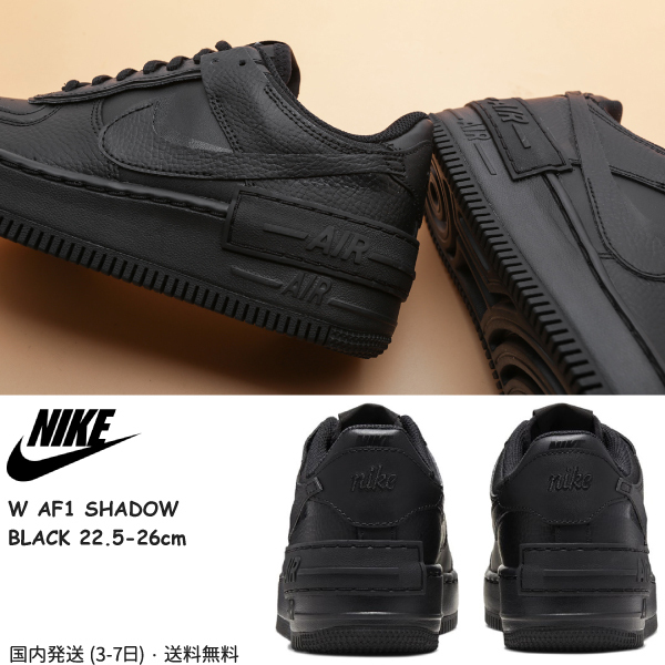 nike air force 1 plateform