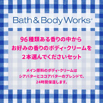 Bath & Body Works - Body Cream 2本セット