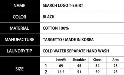 TARGETTO SEOUL Tシャツ・カットソー [TARGETTO] SEARCH LOGO T-SHIRT BLACK(11)