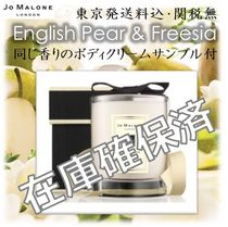 Jo Malone【送込・限定1】EnglishPear&Freesia Travel Candle