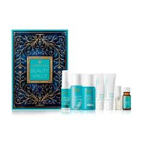 【MOROCCANOIL】Beauty Vault Travel Size Holiday Calendar Set