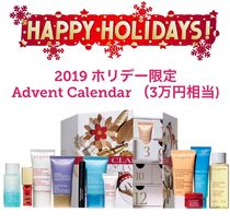 【CLARINS】★2019ホリデー限定★アドベントカレンダー!!!