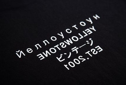 Tシャツ・カットソー [YELLOWSTONE] Overfit T-Shirts YS103BK - BLACK(16)
