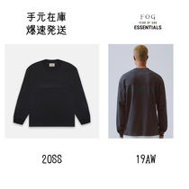 手元在庫♤最新作FOG Essentials Logo LS T-Shirt ロンT