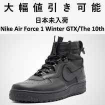"日本未入荷 Nike Air Force 1 Winter GTX ""The 10th"""
