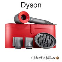 Dyson/Supersonic Hair Dryer Gift Edition with Red Case