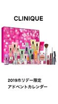 〈Clinique〉★2019 ホリデー限定★アドベントカレンダー