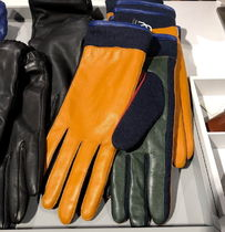 """""""COS"""" COLOUR-BLOCK LEATHER GLOVES Y/K/B"""