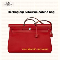 *HERMES*Herbag Zip retourne cabine bag/rouge piment