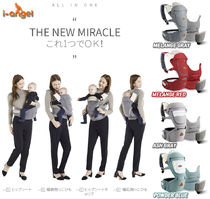 ★i angel★THE NEW MIRACLE All in One ヒップシートキャリア