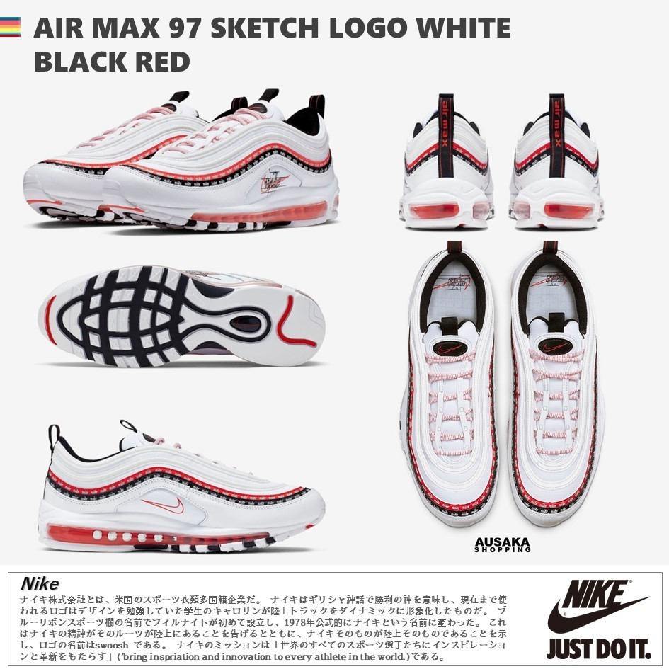Shop Nike Air Max 97 2019 Ss Unisex Logo Sneakers K9397100 By