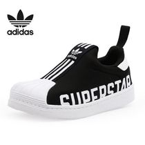 ★adidas キッズ★ SUPERSTAR 360 X CHILD