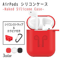 Naked Silicone Case Suit AirPods / 傷や衝撃から守るケース
