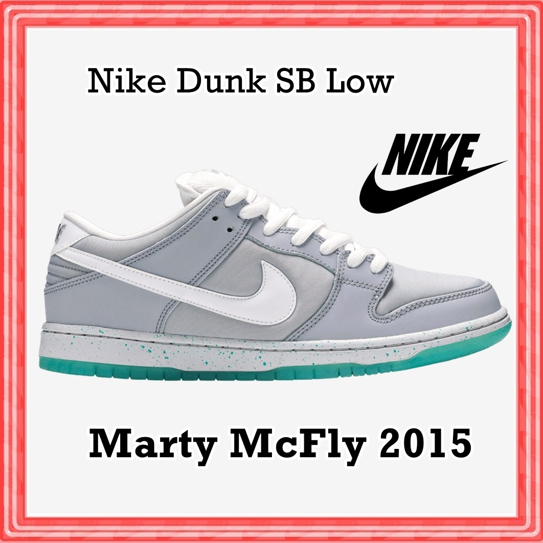 Nike Dunk SB Low Marty McFly 2015 SS 15 (Nike/スニーカー) 49767572