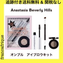 Anastasia Beverly Hills☆Ombre Brow Kit☆アイブロウキット