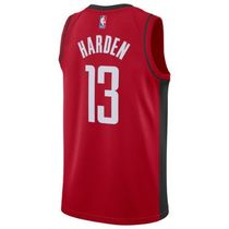 NIKE NBA Swingman Jersey Houston Rockets/James Harden