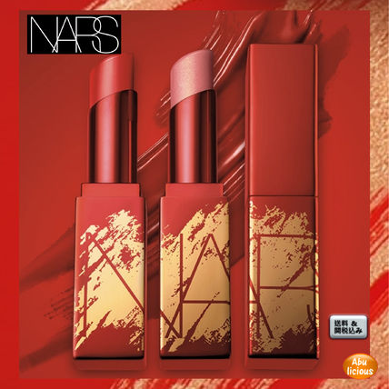 NARS★限定 2020 New Year★Afterglow リップバーム2色♪