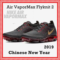 NIKE Air VaporMax Flyknit 2 Chinese New Year (2019) SS 19