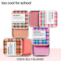 too cool for school(トゥークールフォ―スクール) チーク too cool for school■CHECK JELLY BLUSHER パウダリーチーク