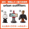 Urban Outfitters スマホケース・テックアクセサリー 【Urban Outfitters】Cable Guys ★ 大人気 ★ デバイスホルダー