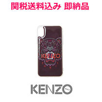 関税送料込み 即納品 KENZOTiger  IPHONE X XS COVER
