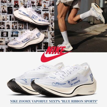 Nike ZoomX Vaporfly Next% Blue Ribbon Sports - ヴェイパー