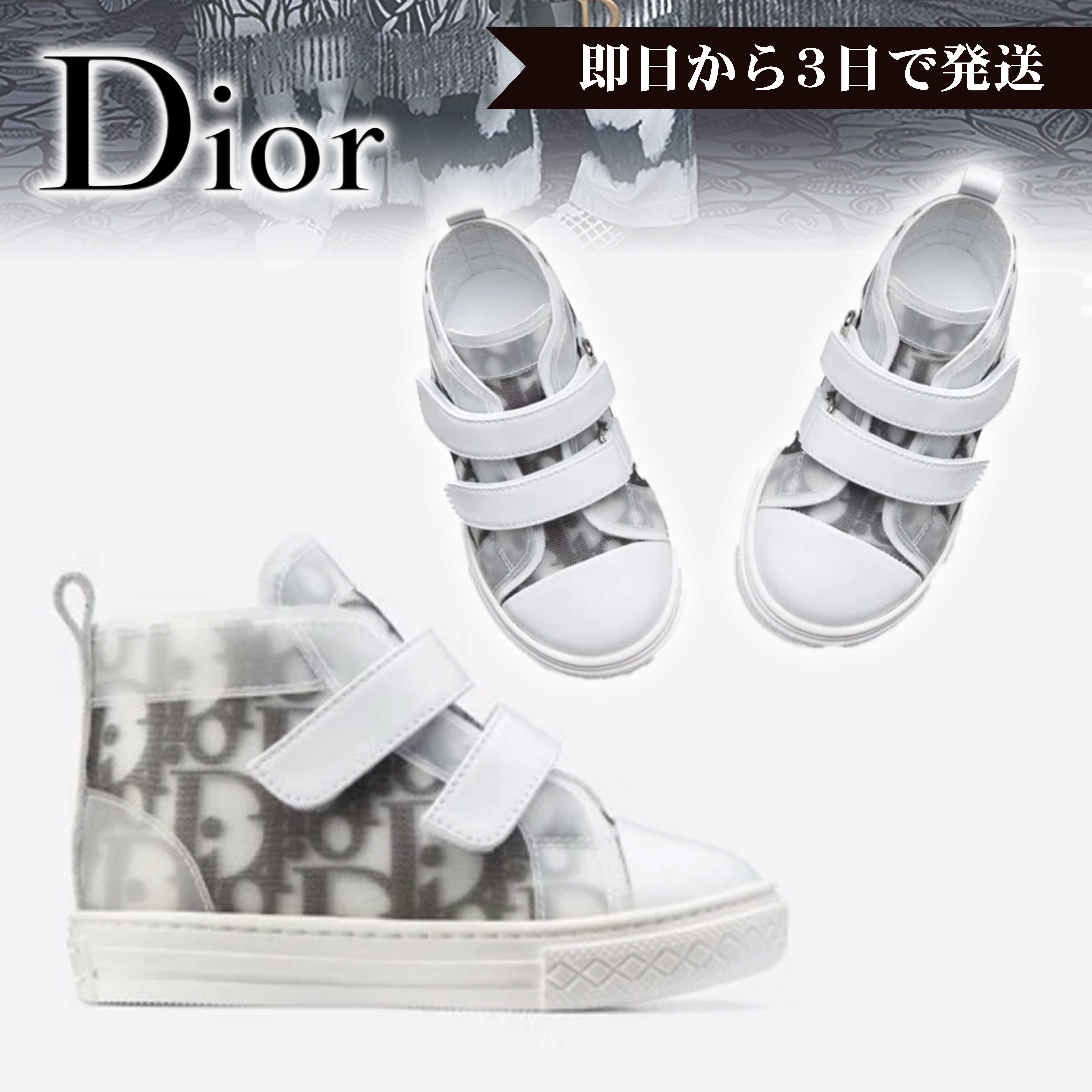 dior baby girl shoes - 50% OFF - awi.com
