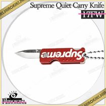 17FW /Supreme Quiet Carry Knife Keychain ナイフ キーホルダー
