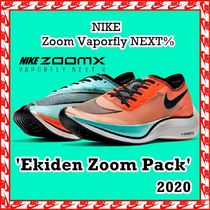 Nike ZoomX Vaporfly NEXT% 'Ekiden Zoom Pack' 2020 SS 20