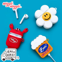 【Wiggle Wiggle】 Airpods Case