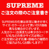Supreme レザージャケット ◆WEEK1◆SUPREME20SSVANSON LEATHERS PERFORATED BOMBER JACKET(11)