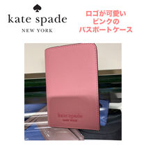 ★kate spade★Cameronのモノトーンパスポートケース ピンク