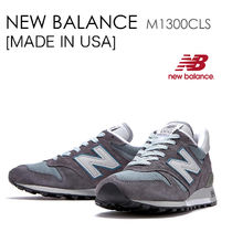 New Balance 1300 MADE IN USA ニューバランス アメリカ製 M1300