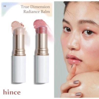hince メイクアップその他 20SS★【hince】TRUE DIMENSION RADIANCE BALM 全6色 [追跡付]