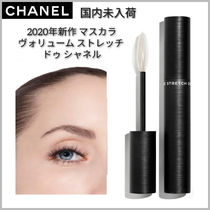 20年新作【CHANEL】マスカラ LE VOLUME STRETCH DE CHANEL