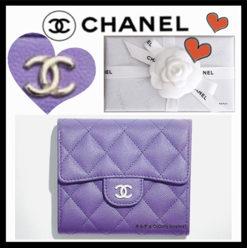 Shop Chanel Matelasse 2020 Ss Calfskin Plain Small Wallet Folding Wallets By Íルチョコ Buyma All items are authenticated through a rigorous process overseen by experts. chanel matelasse 2020 ss calfskin plain small wallet folding wallets