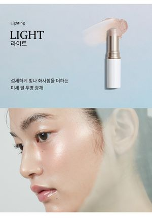 hince チーク 【韓国】hince / True Dimension Radiance Balm チーク 全6色(11)