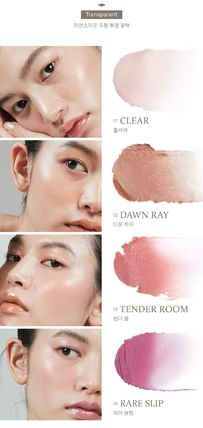 hince チーク 【韓国】hince / True Dimension Radiance Balm チーク 全6色(15)