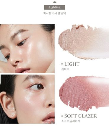 hince チーク 【韓国】hince / True Dimension Radiance Balm チーク 全6色(16)