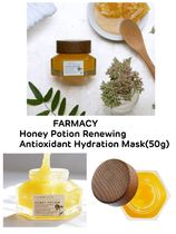 〈Farmacy〉★話題★ Honey Potion Renewing Hydration Mask